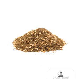 Za'atar Spices Cave